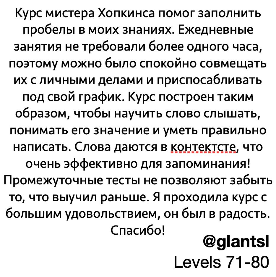 Screenshot 2020-11-19 at 16.00.15